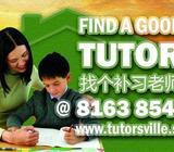 Looking for tutor to teach P2 boy Eng and Math, Compassvale Walk (Sengkang area)