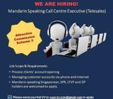 Call Center Executive (Mandarin Speaking)