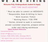 Warehouse Sales Assistant Urgently Needed