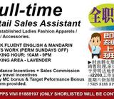 1 X FULL TIME RETAIL SALES STAFF (FOR SERIOUS APPLICANTS ONLY)
