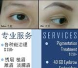 Home based facial service - Eyebrow embroidery / Pigmentation treatment
