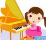 professional experienced pianist teach ABRSM fr grade 1-8 and diploma