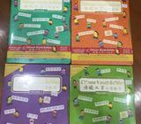Chinese vocabulary word builder. Superb n proven good. Brand new Last set good for k1-p3