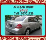 2019 Chinese New Year car rental (3 days) - call 98351729