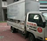 mover disposal delivery pls call or whatapp86984997