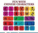 Fun with Chinese Characters : 3-in-1 Special Pack ~ Brand New