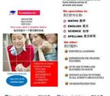 YESTuition.sg - Leading Tuition Agency in Singapore