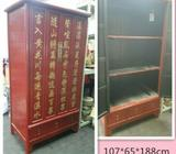 Sale Solid wood Wardrobe, good condition, free delivery