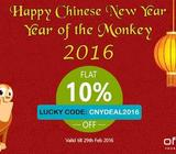 CNY 2016 Office Supplies Offers in Singapore