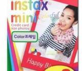 Instax Mini films