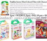 Fujifilm Instax Mini 7S, 25S, 50S cameras & Instax Mini Films