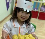 Mothers Day Promotion for Playgroup Nursery kindergarten