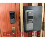 EPIC 2way Digital Lock on main door with Epic 2way on gate at $399 only Hp 91616282