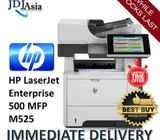 IMMEDIATE DELIVERY [Refurbished] HP LaserJet Enterprise 500 MFP M525 All in one Printer Scanners Fax
