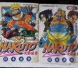 Naruto Comics/Manga